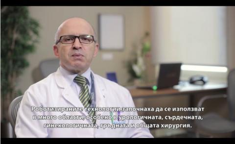 Технологични постижения в гръдната хирургия