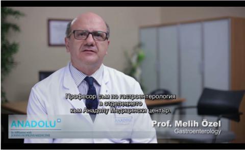 Проф. д-р Мелих Йозел (Melih Özel) - CV