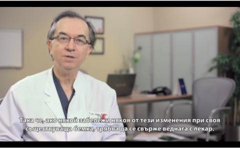 Патология на бенките и ракът на кожата