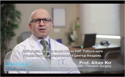 Проф. д-р Алтан Кър (Altan Kir)