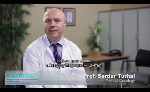 Проф. д-р Сердар Турхал (Serdar Turhal)