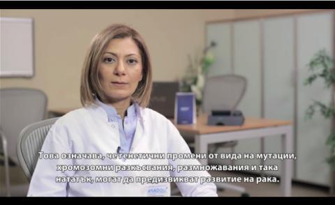 Персонализирано лечение на ракови заболявания