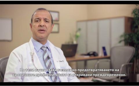 Контролни медицински прегледи за всеки