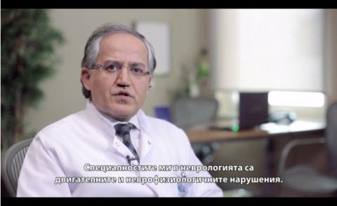 Професор д-р Яшар Кутукчу (Yaşar Kütükçü)