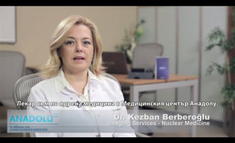 Д-р Кезбан Бербероглу (Kezban Berberoğlu)