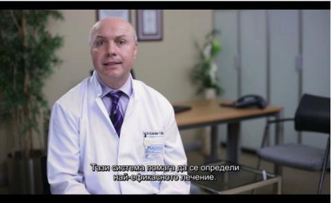 Стадии на дребноклетъчния рак на белия дроб