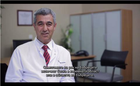 Рак на бъбреците