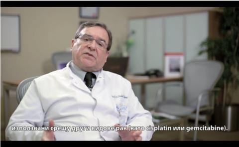 Новости в химиотерапията на колоректален рак