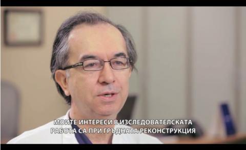 Проф. д-р Халук Думан (Haluk Duman)