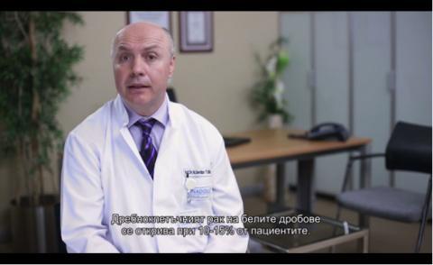 Видове рак на белите дробове
