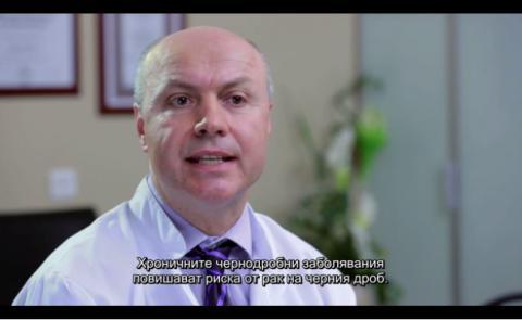 Симптоми при рак на черния дроб