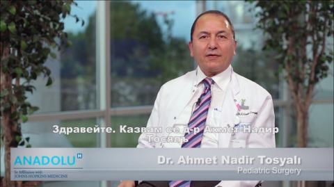 Доц. Д-р Ахмет Надир Тосялъ (Ahmet Nadir Tosyalı)