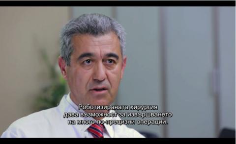 Роботизираната хирургия в урологията