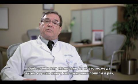 Ранна диагностика на рак на дебелото черво