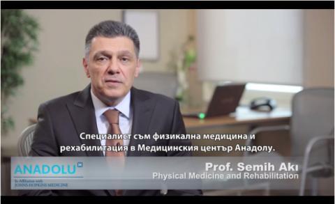 Проф. д-р Семих Акъ (Semih Akı)