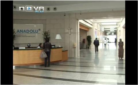Анадолу Медицински Център - Болница на надеждата (еп.1)