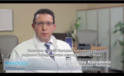 Д-р Октай Карадениз (Oktay Karadeniz)