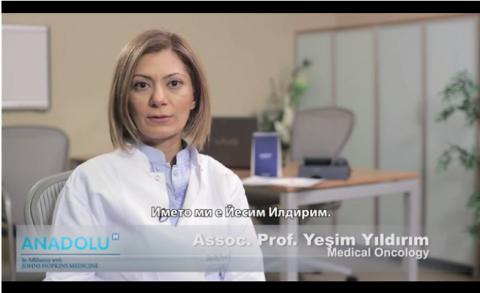 Доц. д-р Йешим Йълдъръм (Yeşim Yıldırım) - CV