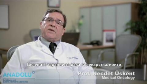 Ce sunt terapiile targetate?