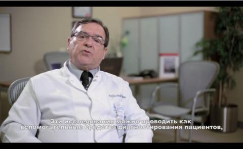 Химиопрофилактика рака