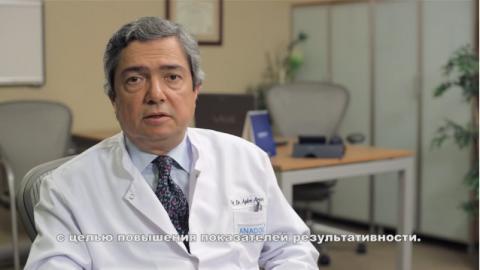 Отделение ЭКО - Лечение бесплодия