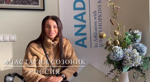 Анастасия С.- Оториноларинголог