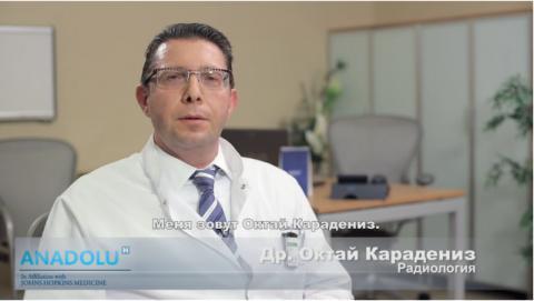 Д.м.н. Октай Карадениз - CV