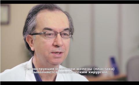 Реконструкционная хирургия груди