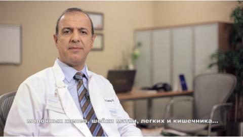 Чек-ап для ранней диагностики раковых заболеваний