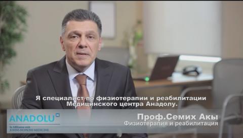 Д.м.н. Проф. Семих Акы - CV