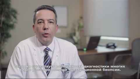 Что такое химиоэмболизация?