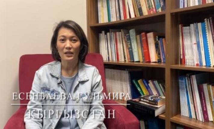Есенбаева Г. - Медицинская онкология, хирургия