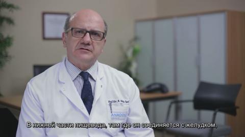 Что такое гастроэзофагеальный рефлюкс?