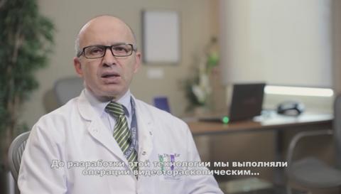 Технологические достижения в торакальной хирургии