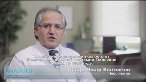 Д.м.н. Проф. Яшар Кютюкчю - CV