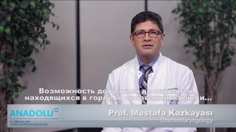 Трансоральная роботическая хирургия