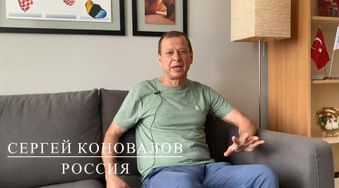 Сергей К. - Уроонкология