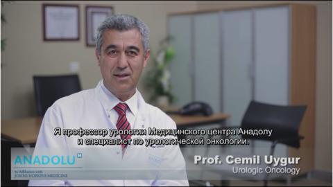 Д.м.н. Проф. Джемиль Уйгур - CV