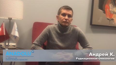 Андрей К.- Радиационная Онкология