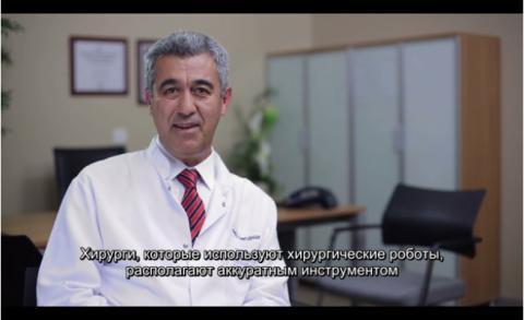 Урологические операции