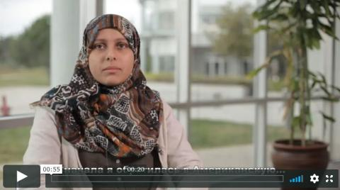 Halima Z. - Пересадка костного мозга