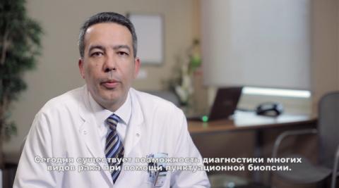 Интервенционные процедуры в радиологии