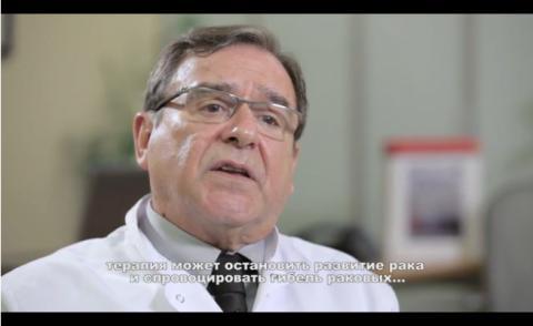 Как работает таргетная терапия при раковых заболеваниях?