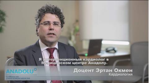 Д.м.н. Проф. Эртан Окмен - CV