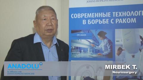 Мирбек Т. - Нейрохирургия