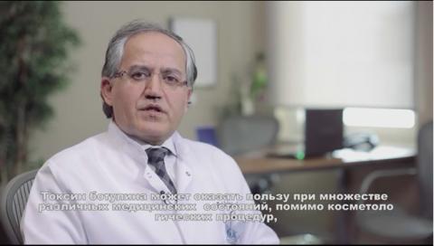 Ботулинотерапия (ботокс) для неврологических нарушений