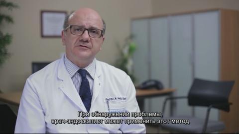 Эндоскопическая ретроградная холангиопанкреатография