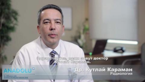 Д.м.н. Кутулай Караман - CV