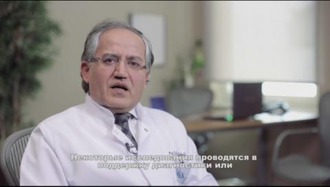 Как происходит диагностика болезнь Паркинсона?