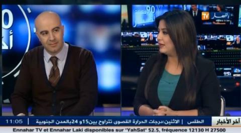 Le Centre Médical Anadolu -  Ennahar TV
